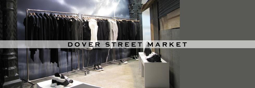 dover-street-market-rick-owens