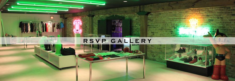 rsvp-gallery